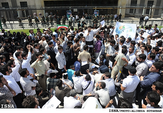Student Demonstration in Front of the Parliament, Iran, 1 Tir 1389/22 June 2010