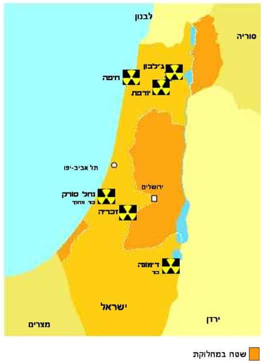 Israel: Nuclear Map
