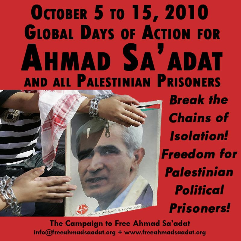 Free Ahmad Sa'adat!