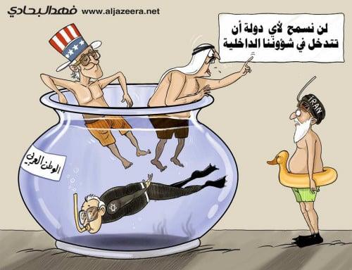 Arab Domestic Affairs