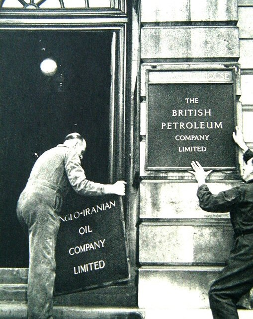 From the Anglo-Iranian Oil Company to British Petroleum