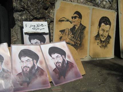 Che and Nasrallah