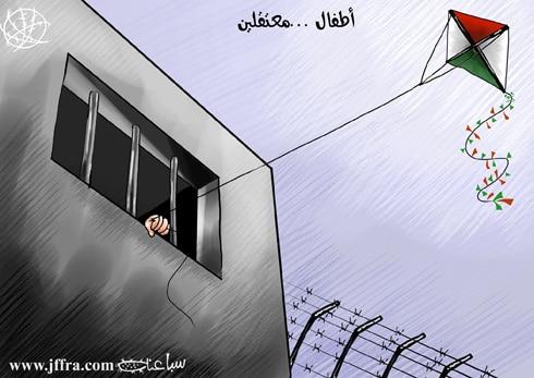 Children . . . Detainees