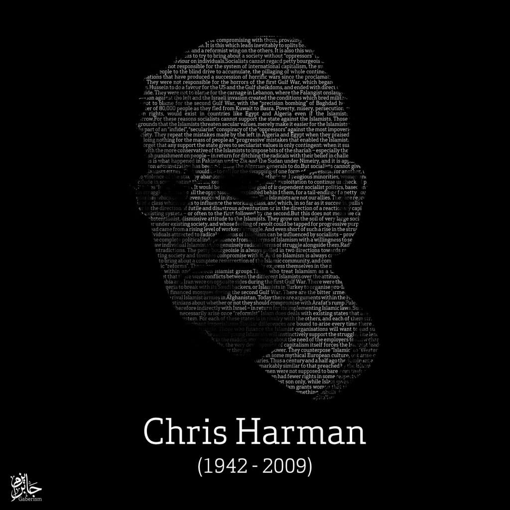 Chris Harman
