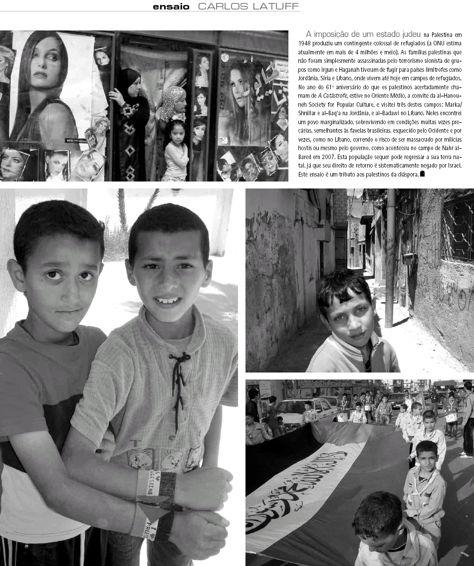 palestinian refugees essay 1 the situation of palestinian refugees in lebanon february 2016 this document provides information about the situation of palestine refugees in lebanon,.