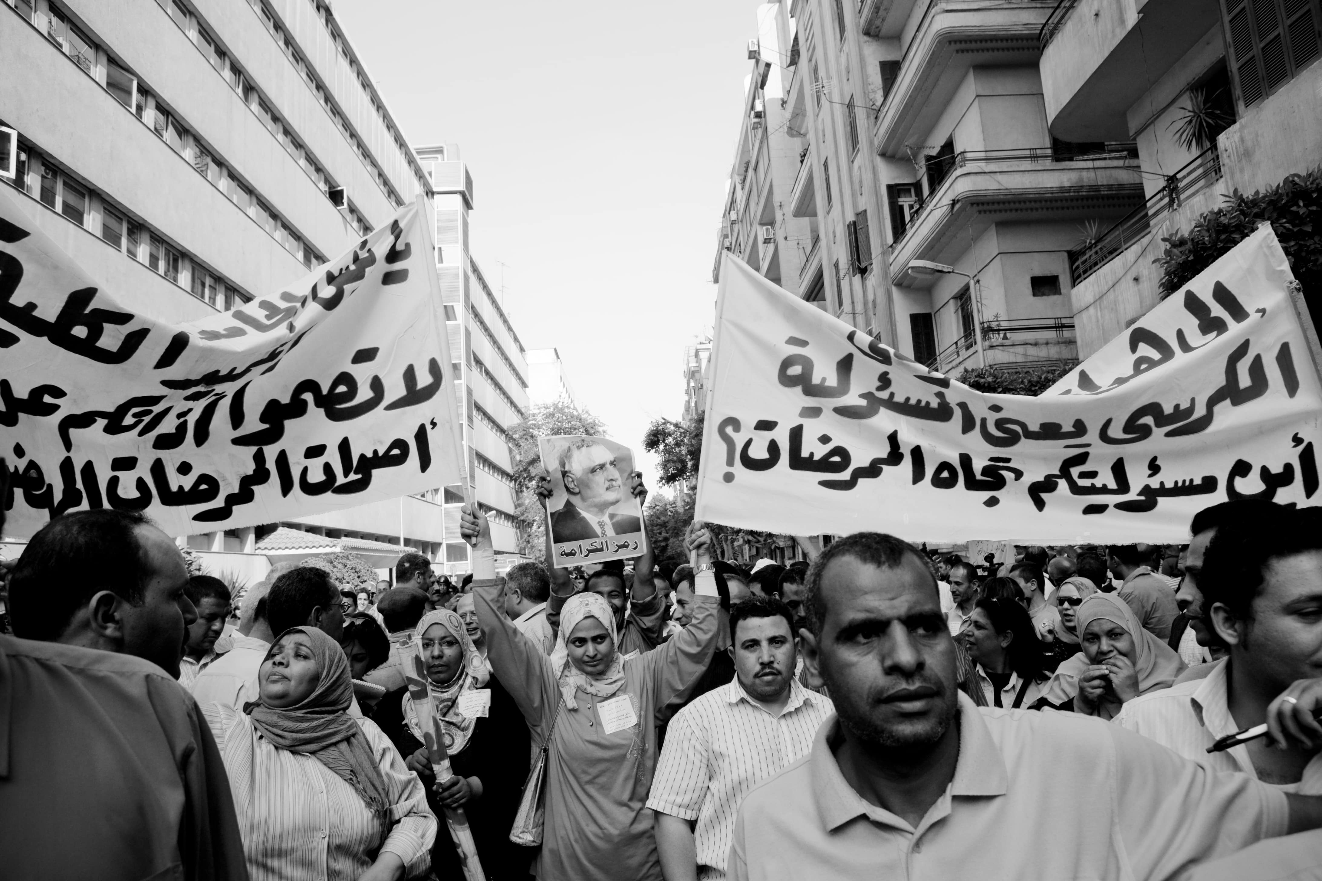 Egypt:  Workers Struggle for a Higher Minimum Wage