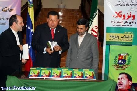 The House of Latin America in Iran
