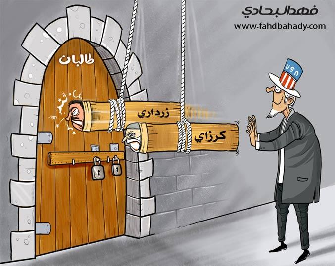 Karzai and Zardari