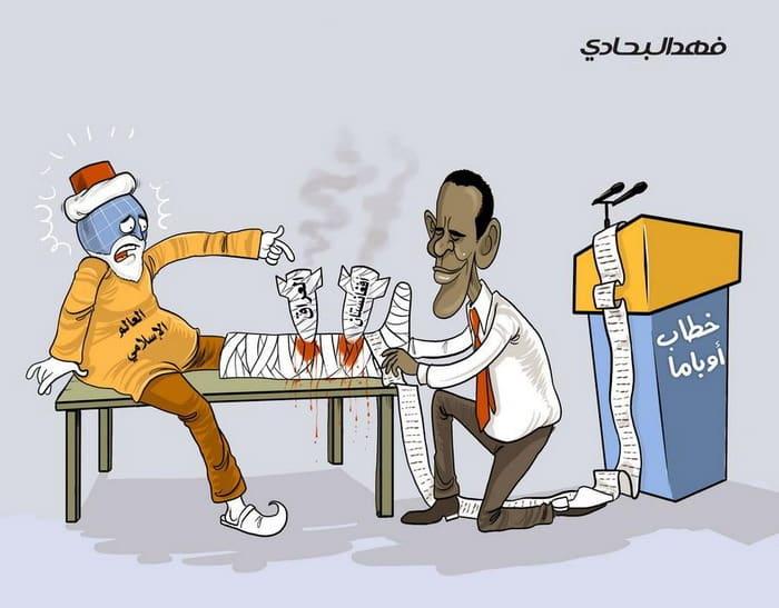 Obama and the Islamic World