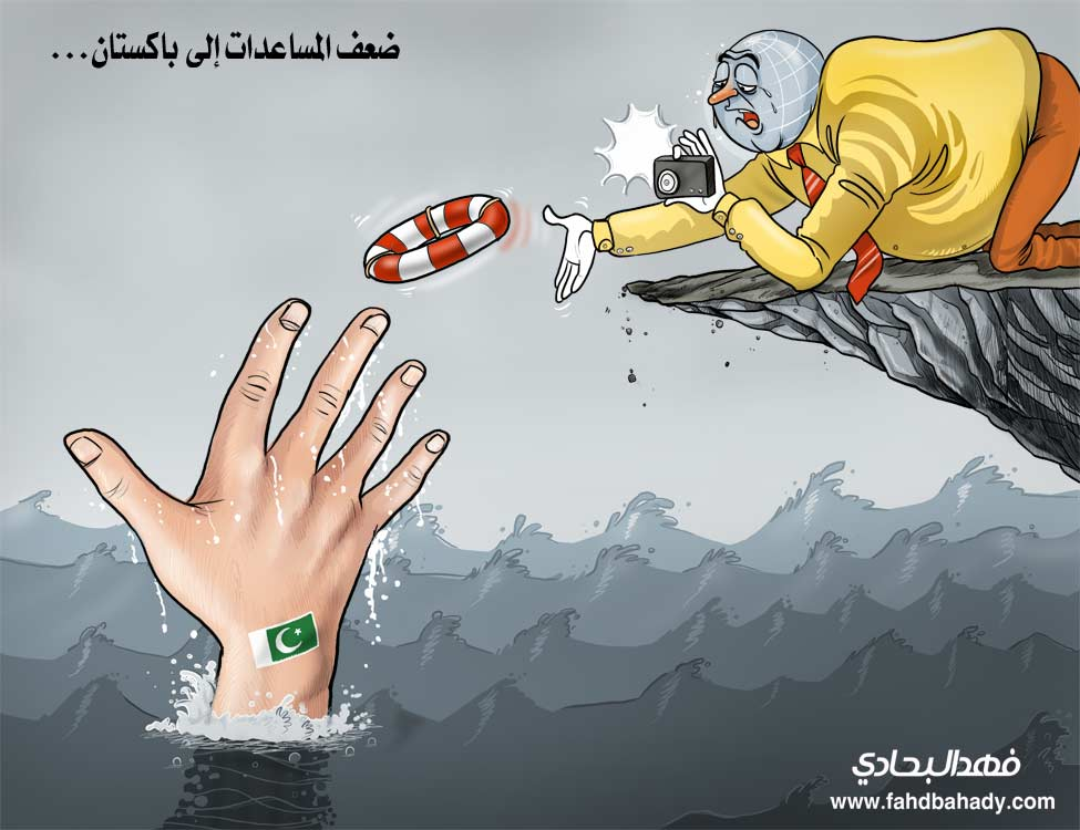 Paltry Aid to Pakistan