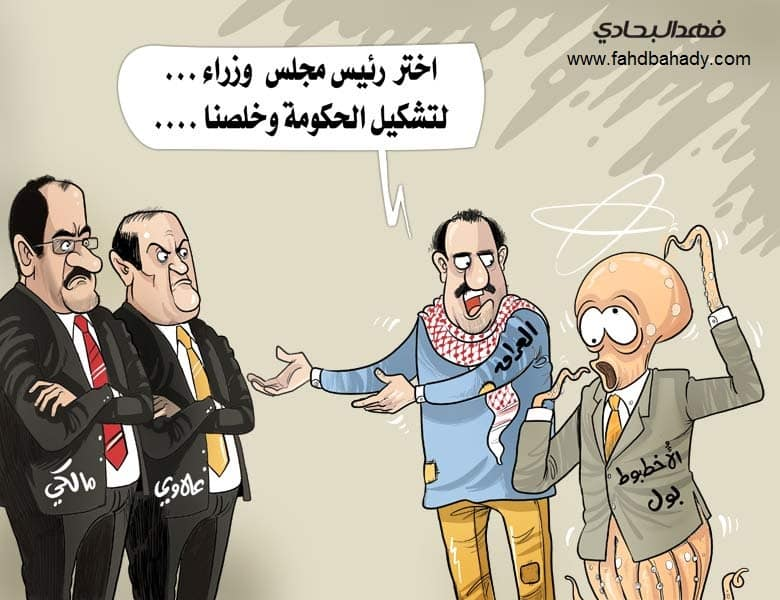 Iraq: Allawi or Maliki?