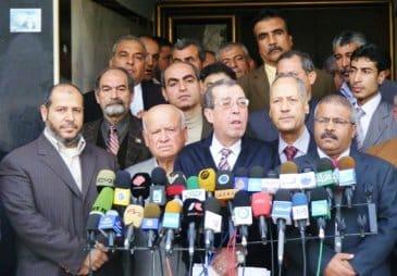 Gaza Meeting