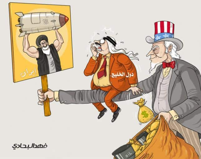 How Uncle Sam Milks the Gulf States