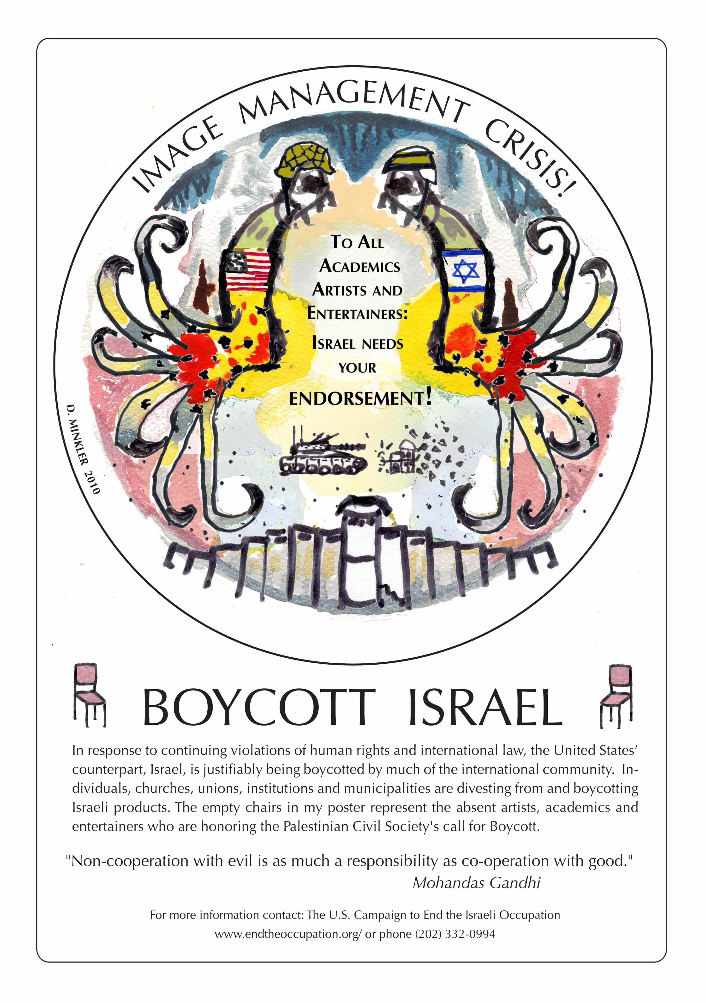 Israel: Image Management Crisis!