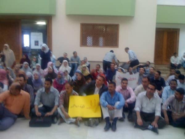 Islam Online Strike