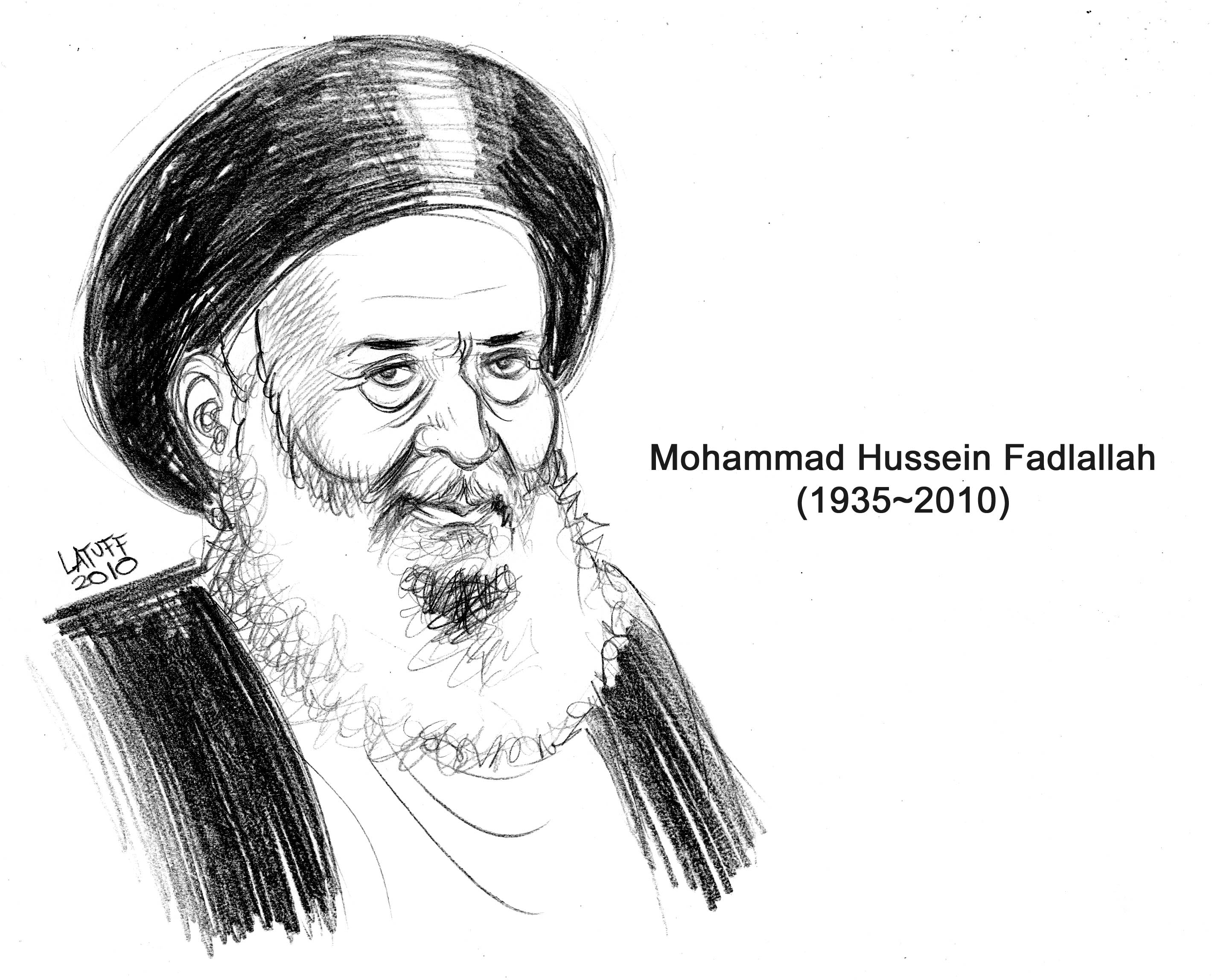 In Memory of Mohammad Hussein Fadlallah, 1935-2010