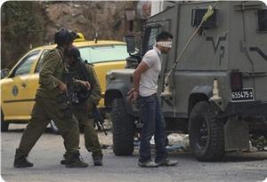 Nablus Arrest