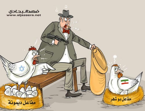 Nuclear Iran and Nuclear Israel