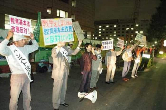 Teachers' Demo
