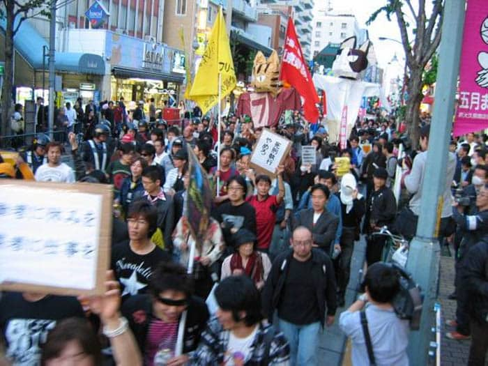 A freeter protest march in Tokyo.