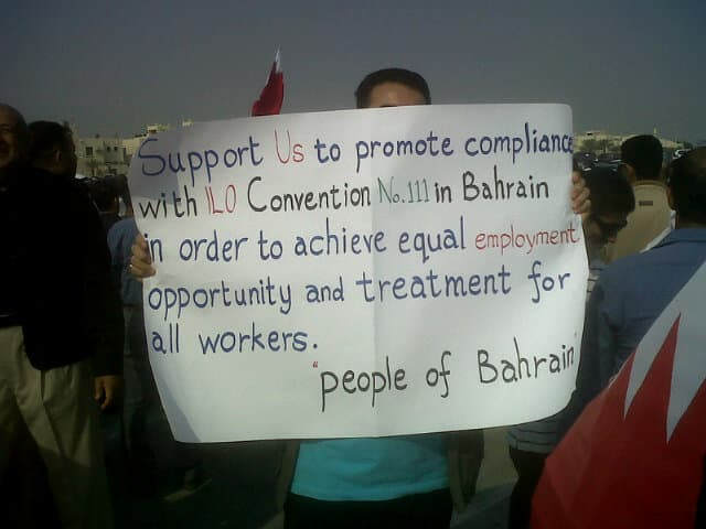 Politically Sacked Bahraini Workers Appeal for Solidarity