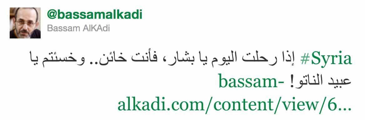 Bassam AlKadi