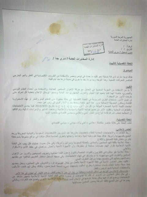 Fake Syrian Intelligence Circular