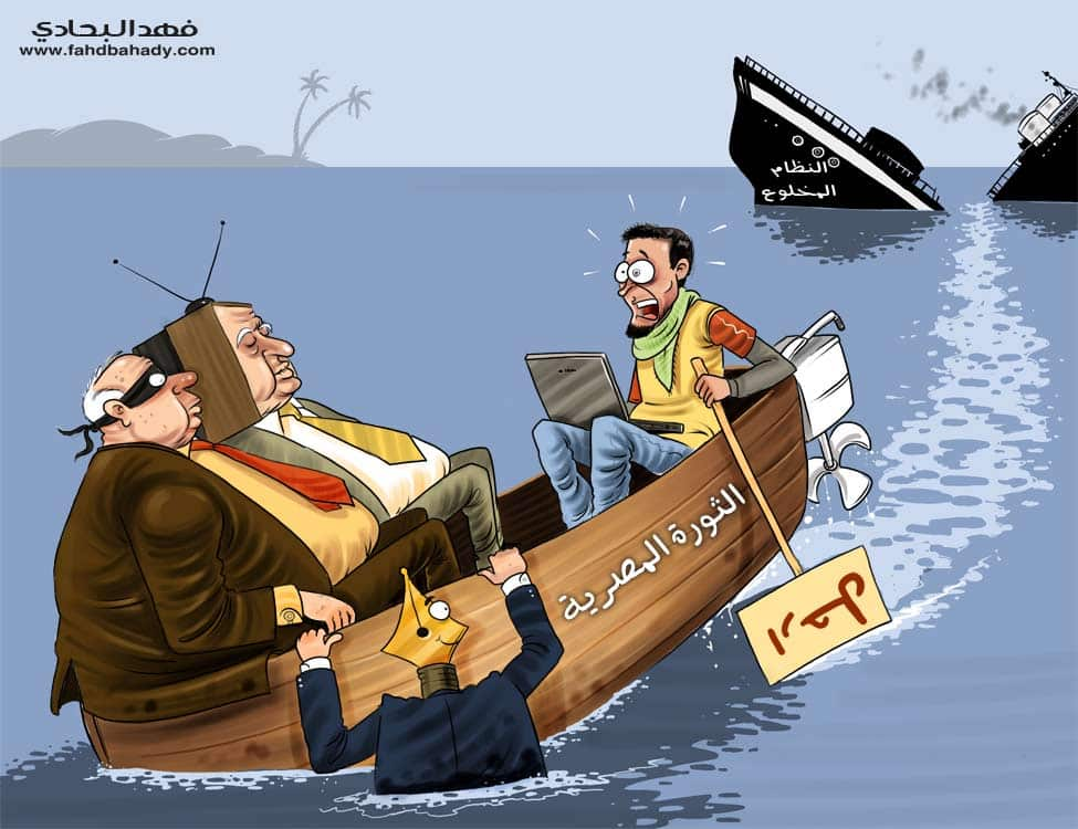 Threatening to Capsize the Egyptian Revolution