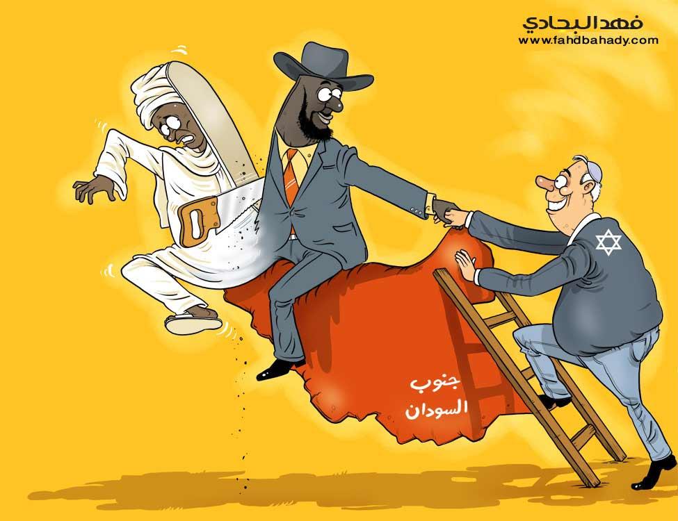 Israel and South Sudan