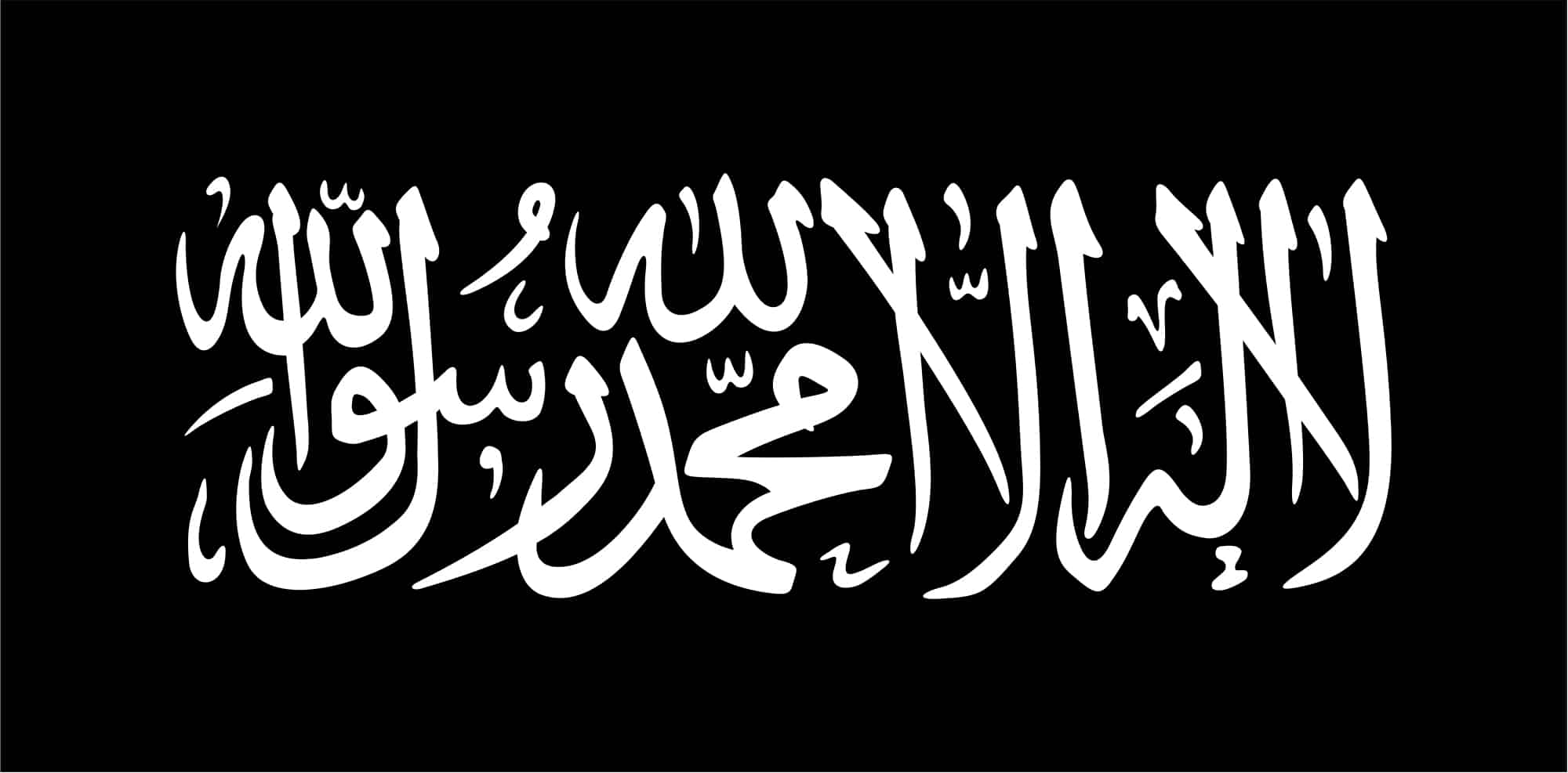 Black Standard of Jihad