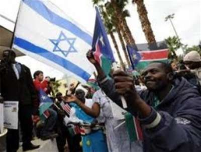 Israeli Flag at South Sudan Independence Celebration