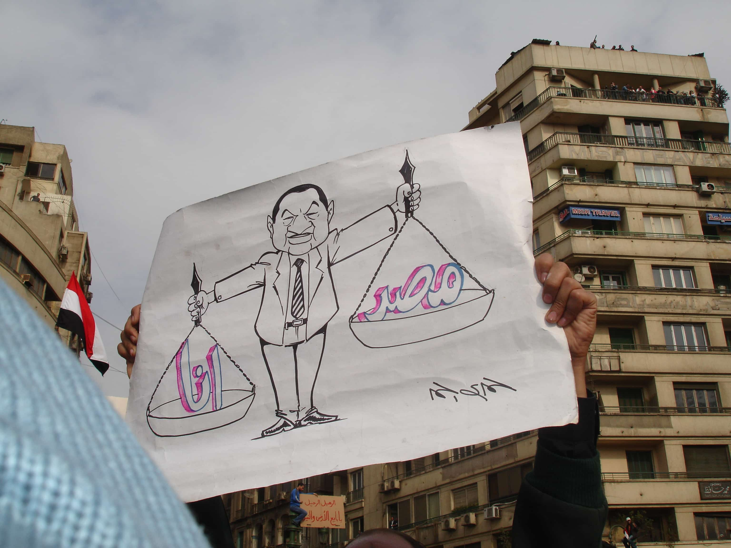 Mubarak's Scales