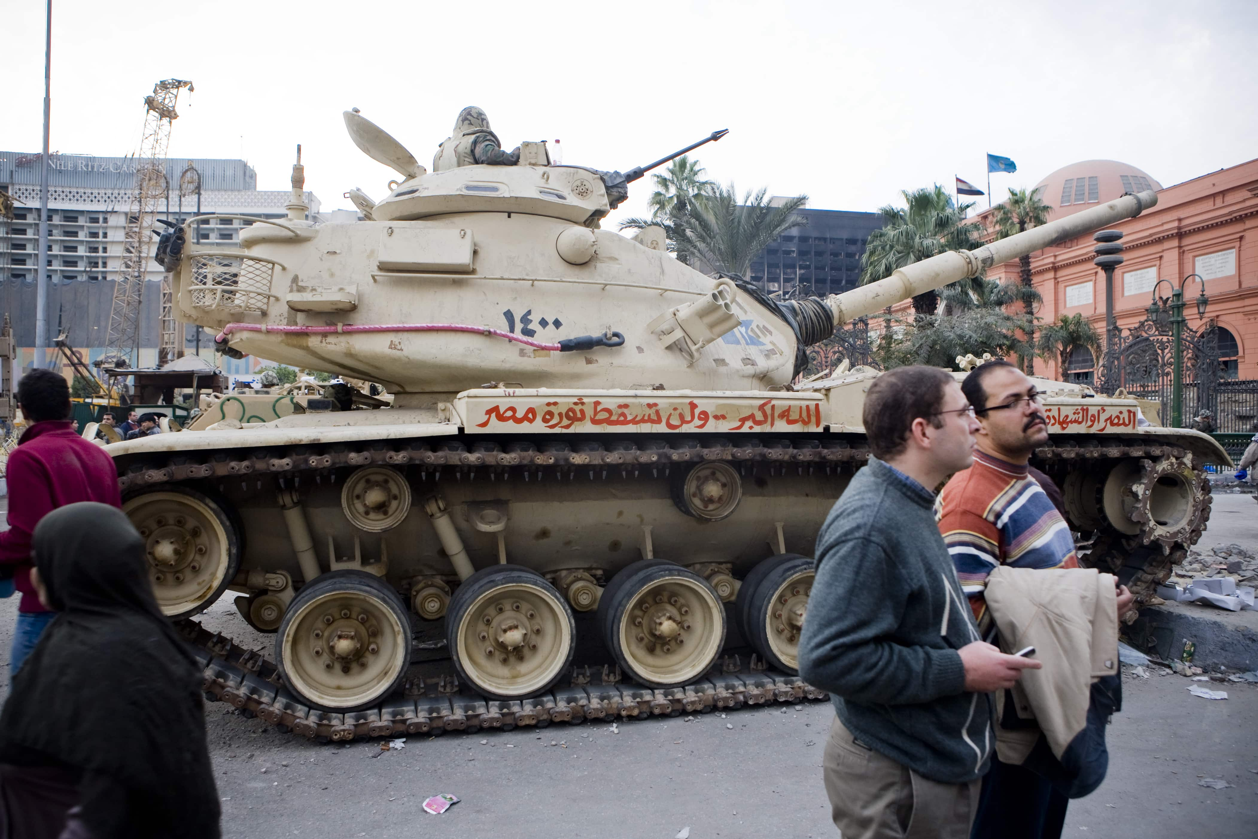 revolution of egypt In the 2011 egyptian revolution, many demonstrations and riots were held in egypt it is also called the day of anger and the day of revolt it started on january 25, 2011.
