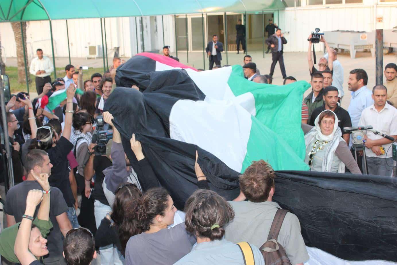 Vik 2 Gaza