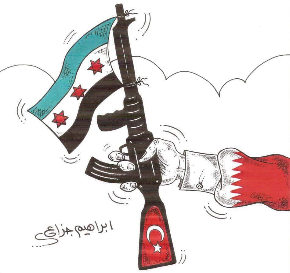 'Free Syrian Army'