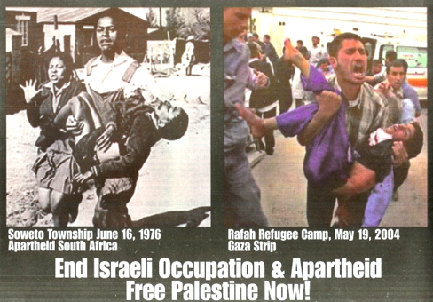 Soweto Township, June 16, 1976, Apartheid South Africa, Rafah Refugee Camp, May 19, 2004, Gaza Strip