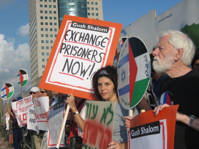 Exchange Prisoners Now