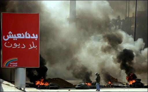 Lebanon. 23 January 2007