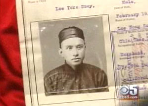 Lee Yoke Suey
