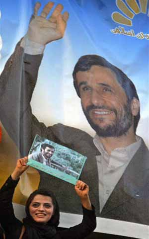 A Woman Who Supports Ahmadinejad