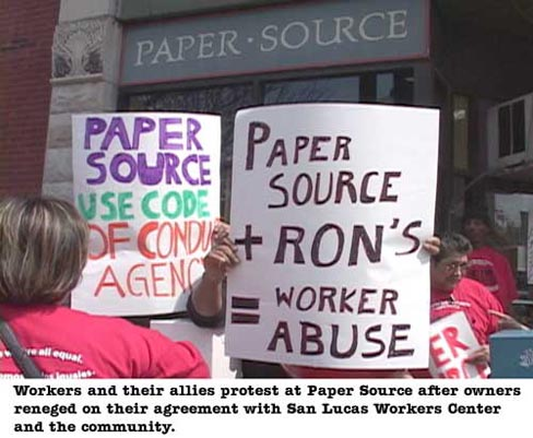 Paper Source + Ron