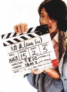 Stephen Chiau, Kung Fu Hustle