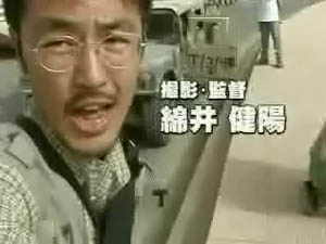 Takeharu Watai