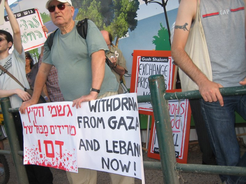 Withdraw from Gaza and Lebanon