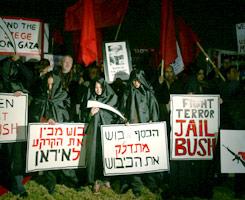 Protest against Bush, West Jerusalem