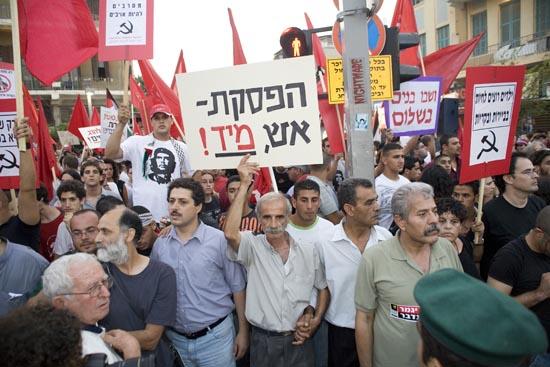 Demonstration against the War in Lebanon, Tel Aviv, 5 August 2006