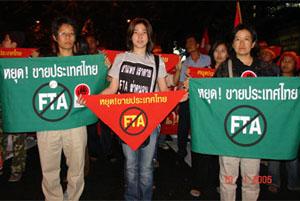 Stop FTA