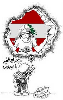 Solidarity with Our Friends in Lebanon