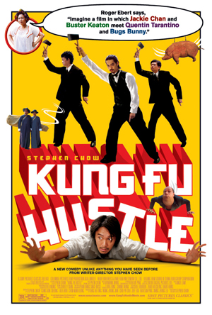 Marketing Kung Fu Hustle