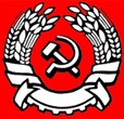 The Communist Party of Israel